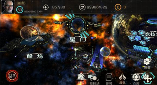 【GAME SHOW】379期:太空TPS手游《无尽太空:起源》寻发行、投资