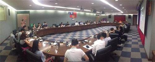 台北市政府展开电竞座谈会 支持电竞产业