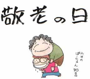 9.21-25 日本新游:IP新作占42%,出海厂商需了解的日本节假日