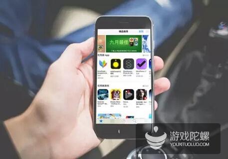 App Store下架游戏或不再提供下载 苹果:没有变更政策