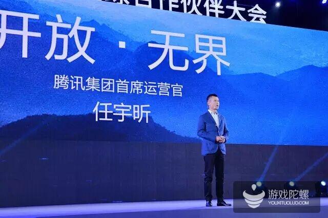 腾讯任宇昕:这三大趋势将催生无数新产品、新公司和新模式