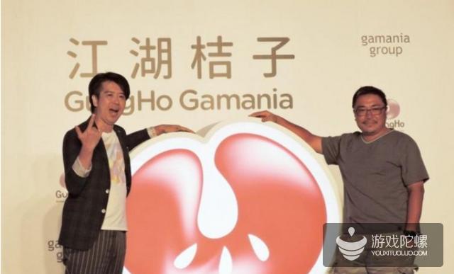 GungHo与台湾游戏橘子正式成立合资公司,共推《召唤图板》