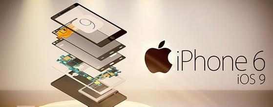 【干货】 iOS9系统的App Store新应用提审详细攻略