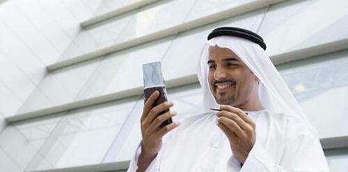 沙特大R手游玩家群像:13%月消费额超133美元