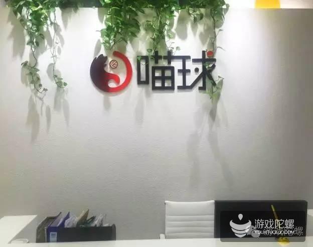 凤凰新媒体子公司上海喵球诚聘:主美/主企划/数值企划/UI设计等