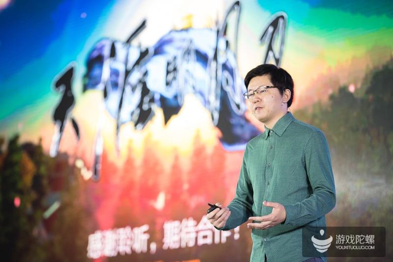 《天涯明月刀》创意总监杨峰 《天涯明月刀》实践与心得