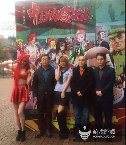 火谷网络马金辉、《中国惊奇先生》作者权迎升、腾讯动漫邹正宇