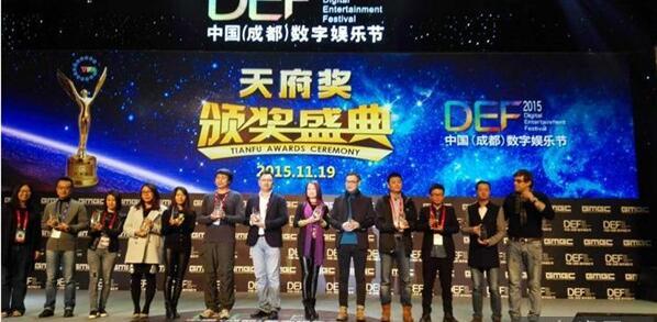 UCloud获DEF第三方服务奖 积极扶持游戏新生力量