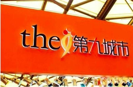 第九城市5亿美金签下《穿越火线2》中国区代理权