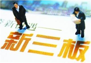 12.4陀螺日报:力港网络挂牌新三板,多款手游创新记录
