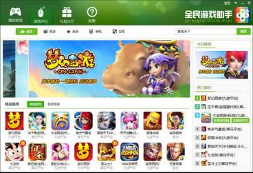 安卓模拟器开发商北京趣玩互动获千万融资