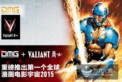 【帮IP找合作】勇士娱乐超级英雄宇宙系列IP寻商务合作