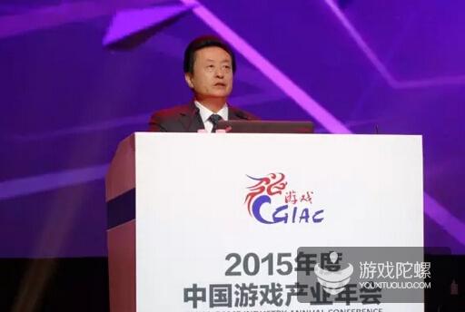 广电总局副局长孙寿山:力争2020年实现游戏市场收入3200亿元