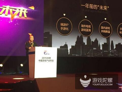360游戏业务总裁许怡然:对2016年游戏行业的7个预测