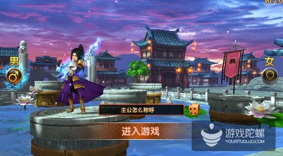 【GAMESHOW】415期:3D卡牌回合手游《笑傲三国志》寻国内海外独代