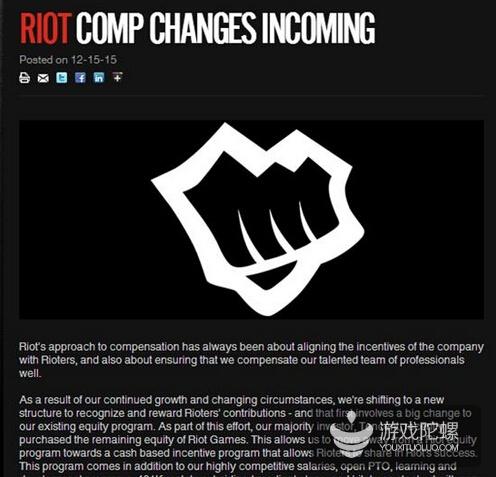 腾讯收购《英雄联盟》开发商Riot Games 100%股权