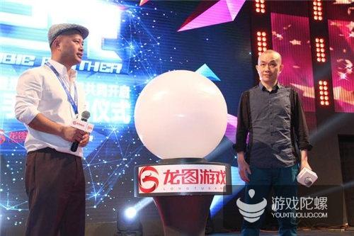 龙图游戏CEO杨圣辉、腾讯动漫总经理邹正宇共同出席《尸兄》手游发布仪式
