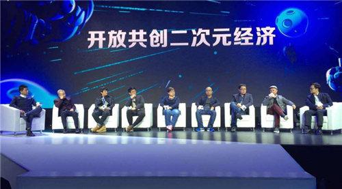 龙图游戏CEO杨圣辉谈《尸兄》手游改编历程