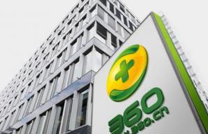 奇虎360宣布达成私有化协议