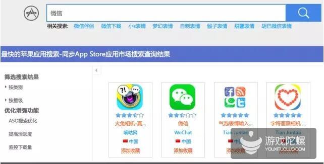 App Store启动恶意搜索清理,超200款应用被降权