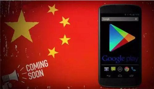 台湾超50款已被下架,Google Play严打侵权游戏