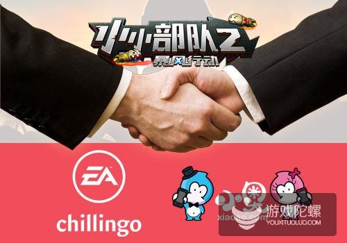 小奥游戏与Chillingo战略合作,《小小部队2》安卓版即将上线