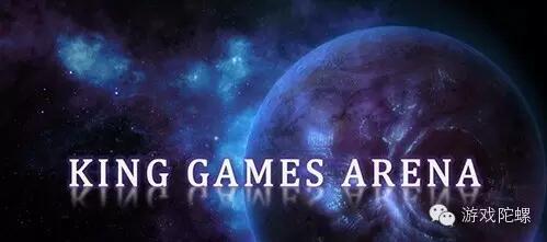 360游戏将进军电竞 或将推出KGA联赛?