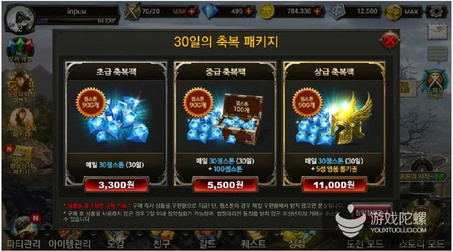 韩国手游市场11月运营趋势洞察:ARPG冲击畅销榜