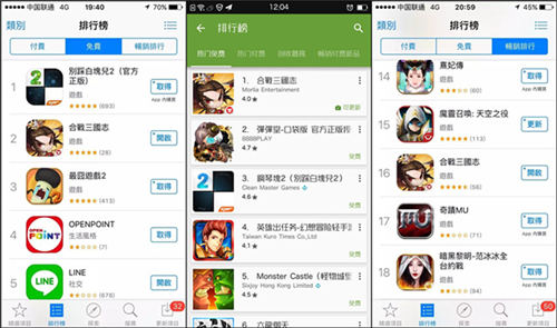 Google Play和iOS双下载榜单截图