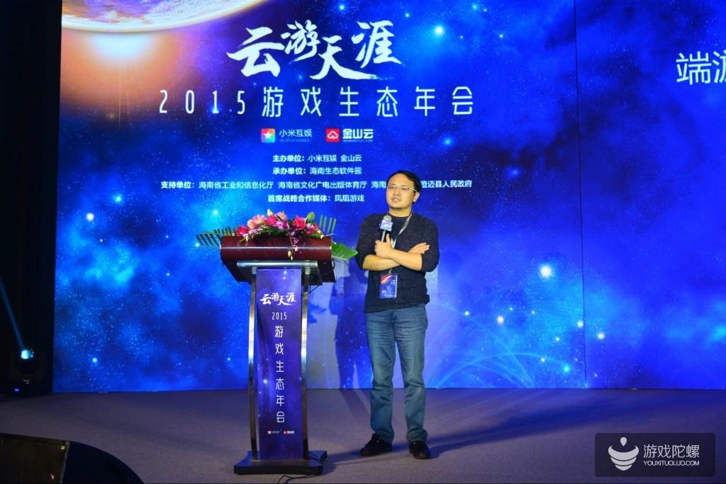 搜狐畅游CDO韦青:手游浪潮中端游厂商有哪些机遇与挑战?
