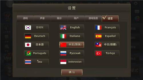 网石团战手游《GOH军团的荣耀》国际服正式开启