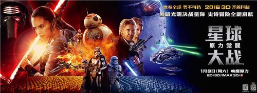 电影所有海报均带有《星球大战:指挥官》的下载二维码