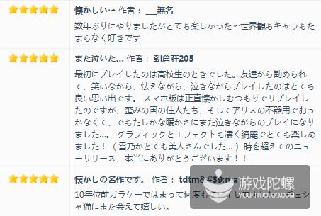 上周(12月21日~12月25日),游戏陀螺统计到日本一共上架32款新游,其中IP手游9款,相比之前差别不大。从这些新游中,游戏陀螺发现几个现象,上周没有大厂发布新游,甚至进入12月以来,大厂的游戏也只是少数,已经进入休假模式。此外,最近被挖出来翻新重发的游戏也有所增加,而这些游戏或许比纯IP改编更具优势。
