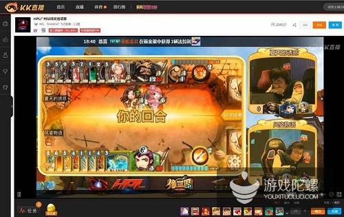 250万在线观看!HPL广州站精英邀请赛刷新记录