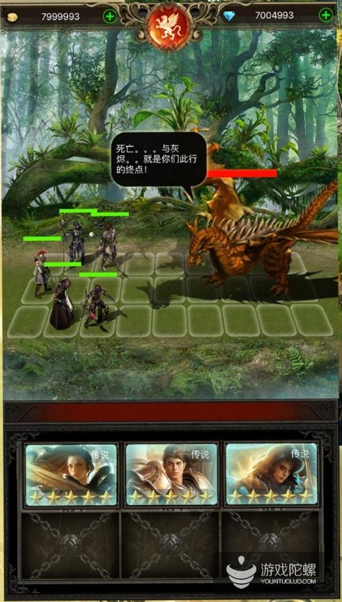 【GAME SHOW】419期:SLG游戏《帝国纷争:领主的复仇》寻独代