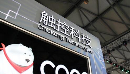 触控成立子公司触控未来 已与北大、浙大等高校开展游戏开发合作