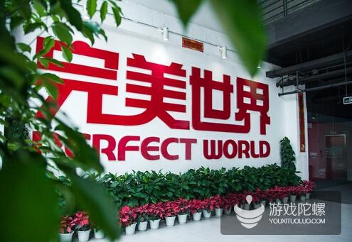 完美环球拟120亿收购完美世界 募集资金用于影视、游戏项目