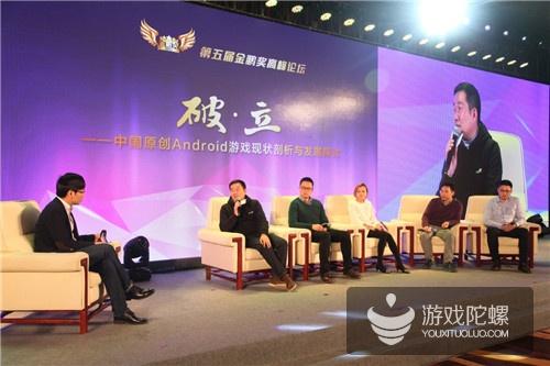 中国原创Android游戏的现状与发展