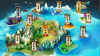 【GAME SHOW】426期:MMORPG手游《聊斋OL》寻独代