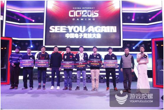 中国电竞躺下的一年 CIG却第一个爬起