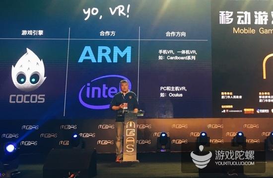 触控科技正式发布VR战略 与Oculus、Intel等进行合作