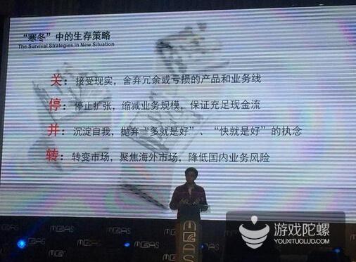 热酷刘勇:国内寒冬海外春天,不出海就出局