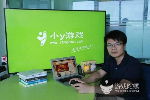 专访小y游戏姜建伟:低谷与机遇 电视游戏大厅的2015年