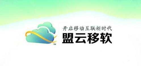 萌云移软4.72亿收购酷炫游、一点网络、易天互联三家VR相关公司100%股权