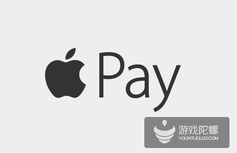 Apple Pay将于2月18日正式登陆中国,iOS游戏付费或迎来高潮