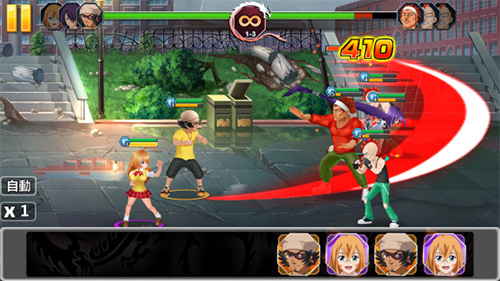 【GAME SHOW】434期:日本正版授权二次元手游寻国内独代