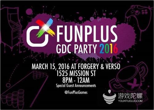 与顶级游戏人面对面,2016 FunPlus GDC Party不容错过