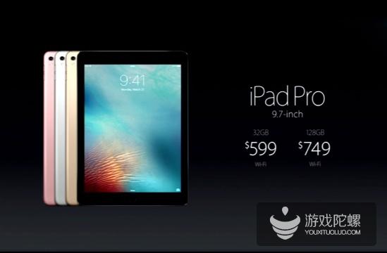 2600元的iPhone手机来了,苹果这次春季发布会有点怪!