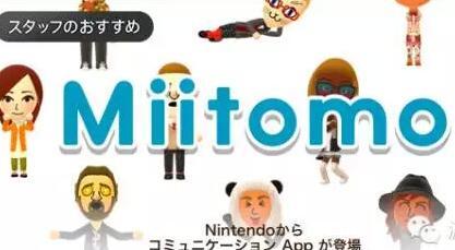 中国游戏和日本游戏哪儿不同?请看评论区!