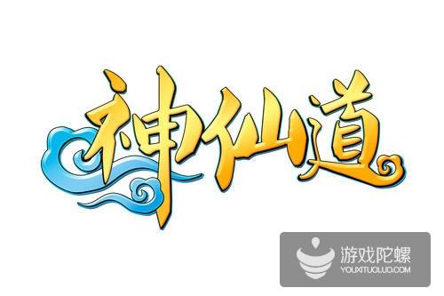 飞鱼科技与360游戏将联合发行《神仙道2》